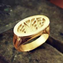 King Solomon's Ring Gold