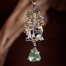 Star Children Pendant Silver and Gold (with Genuine Moldavite)