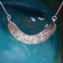 Egyptian Childbirth Talisman Silver