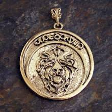 Tenth Mansion Talisman (Aredafir) Gold (*Limited Edition*)