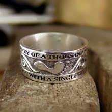 טבעת מסע אלף המיילים כסף