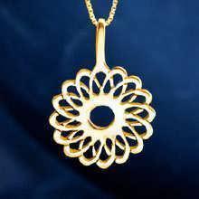 Кулон «Трубка тора», золото