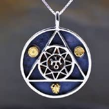 Uranus in Aries Talisman