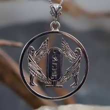 The Divine Commandment Silver