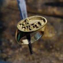Venus Spica Ring Gold (*Last Two!*)