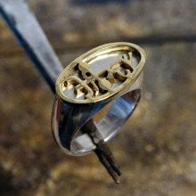 Venus Spica Ring Silver and Gold (*Limited Edition*)