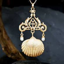 Venus Seashell Talisman Gold (*Limited Edition*)