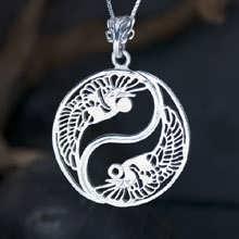 Кулон «Инь и Ян», серебро