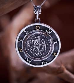 Jupiter Exaltation Talisman Silver And Gold (Pre Order)