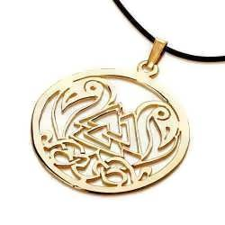 Odin's Knot - Ancient Nordic symbol of power courage and devotion