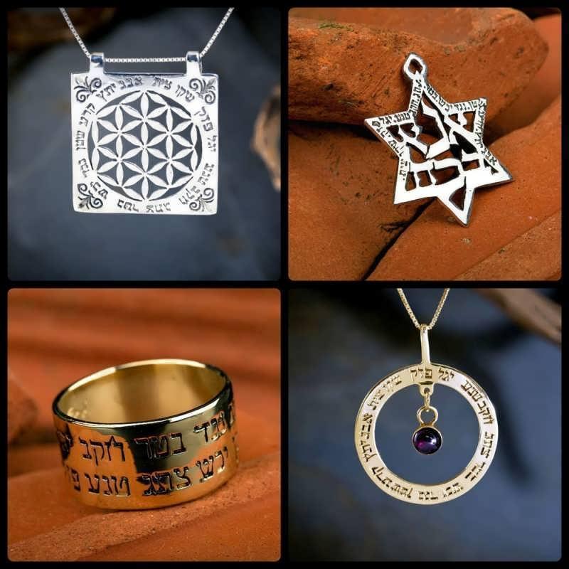 Ana Bekoach Jewelry 15% off