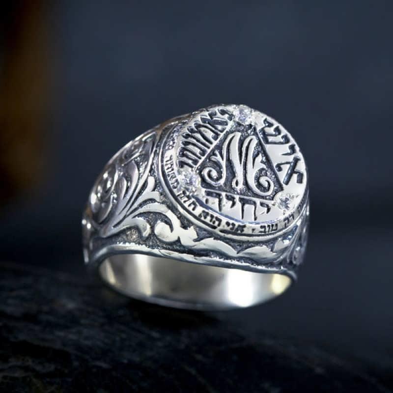 Bulgakov Ring