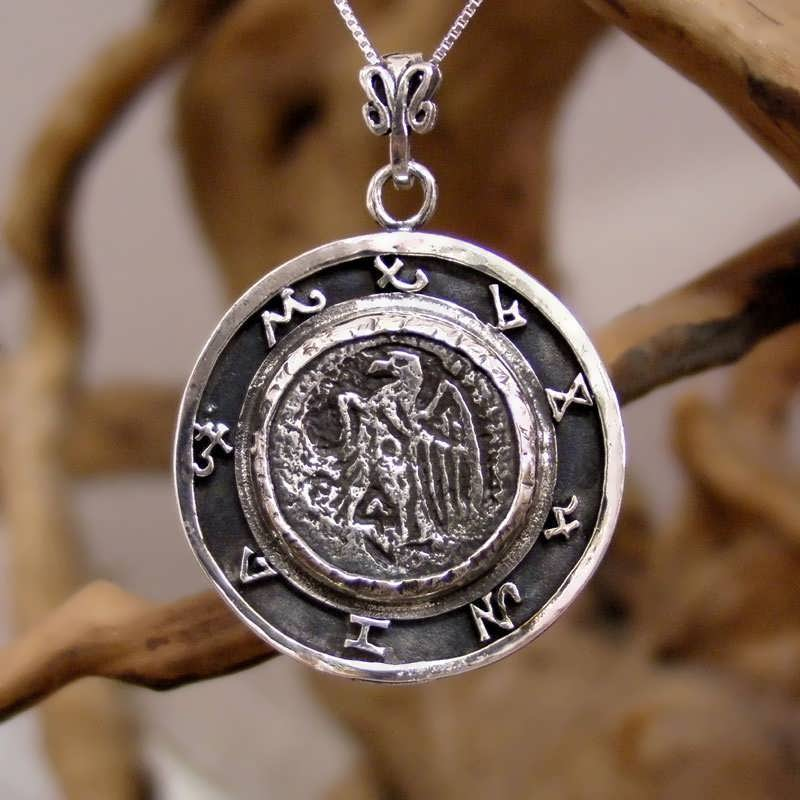 12% Discount on Jupiter and Moon Talismans