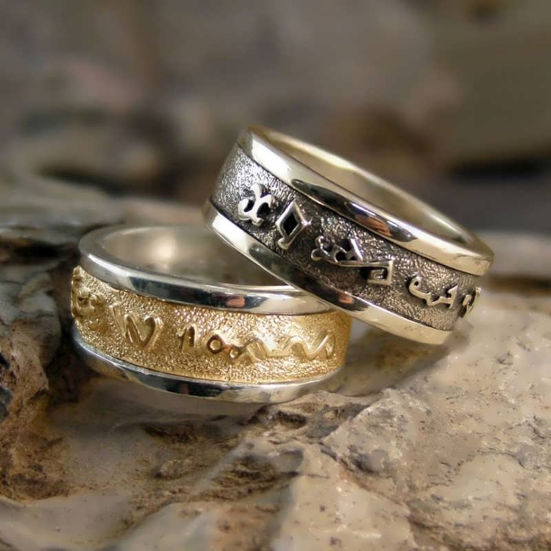 Personalized Magical Couples Rings