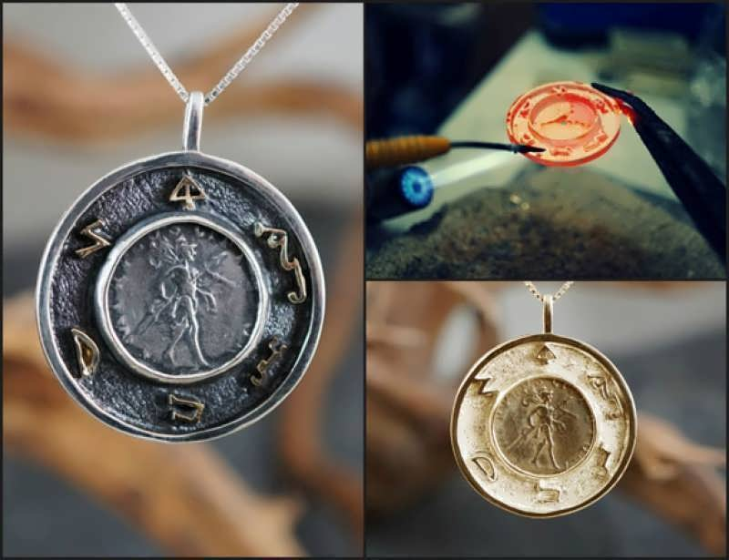 Mars                                 Exaltation Talismans and Related                                 Designs
