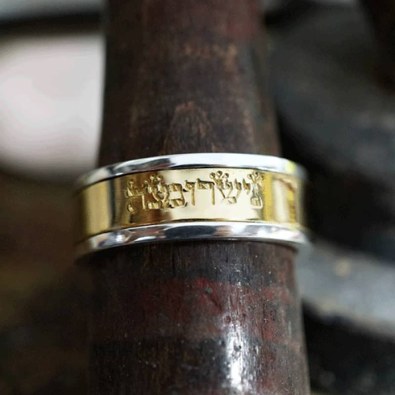 New Over Soul Ring - Engraved with the wearer's name