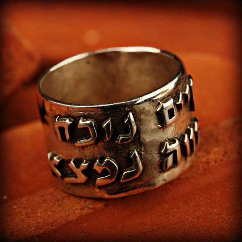 Present (Now) Ring 15% off