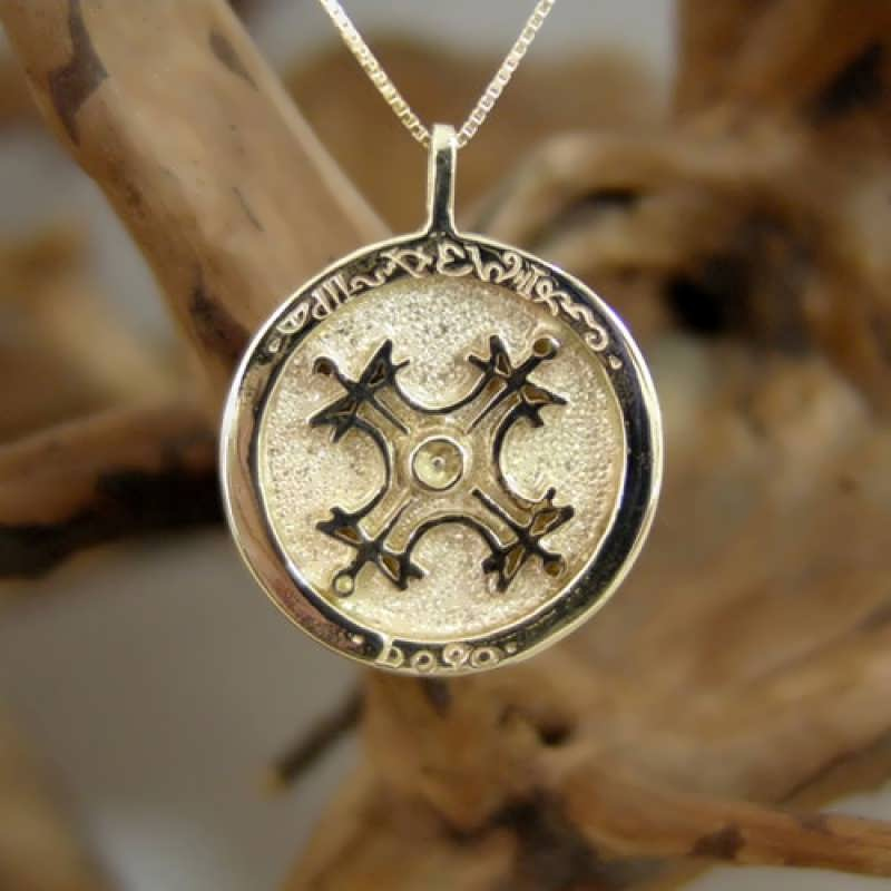 14% Discount on Sun Talisman and Related Jewelry
