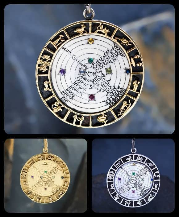 Image of the Cosmos Talismans