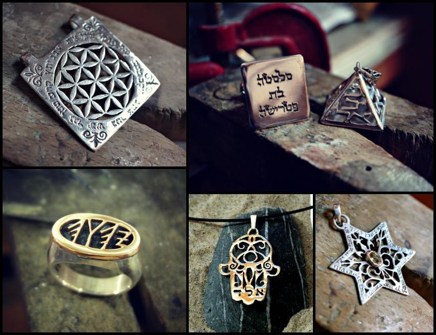 Jewish Protection Jewelry