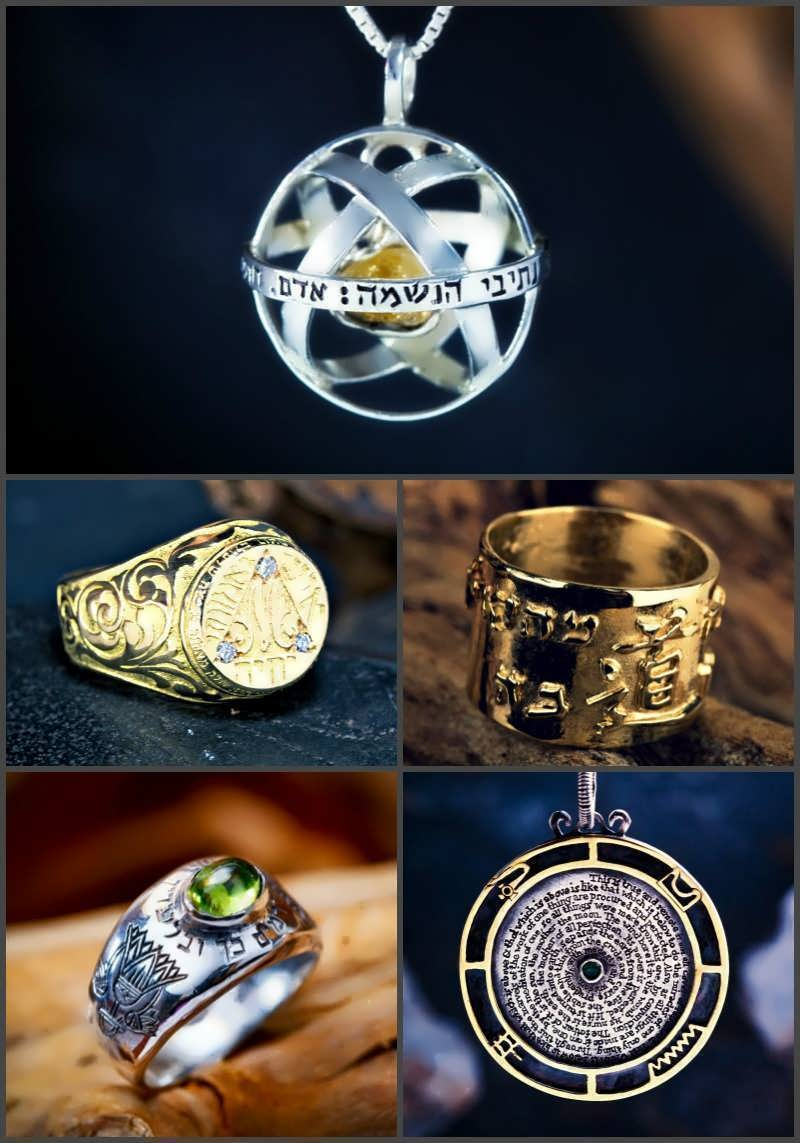 Related Jewelry