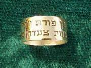 Ben Porat Yosef Ring Gold 257