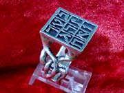 Magic Square Ring Silver 224