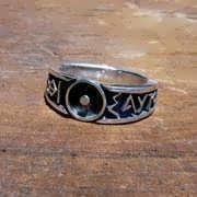 Monad Ring Silver 479