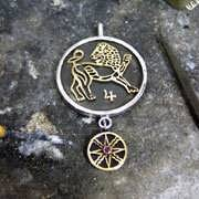 Jupiter-Leo Kazimi Talisman Pendant Silver and Gold (*Sold Out!*) 786