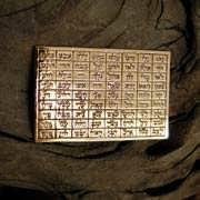 72 Names Tablet Gold 707