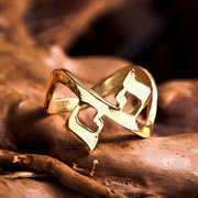 AHAVA Ring Gold 547