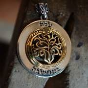 Key of Ascension Pendant Silver and Gold 922