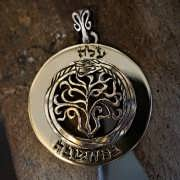 Key of Ascension Pendant Silver 920
