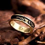 Diligo Ergo Sum Ring Gold (narrow) 412