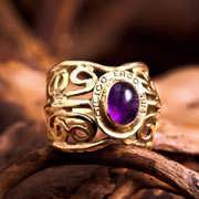 I Love Therefore I Am Ring Gold with Amethyst 215