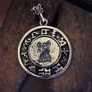 Jupiter-Spica Talisman Silver (*Limited Edition*) 889