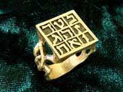 Magic Square Ring Gold 225