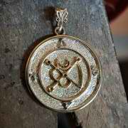 Mars in Aries Talisman Gold (*Limited Edition*) 936