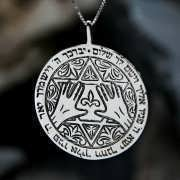 Priestly Blessing Silver 127