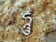 Tibetan Hung Small Silver 109