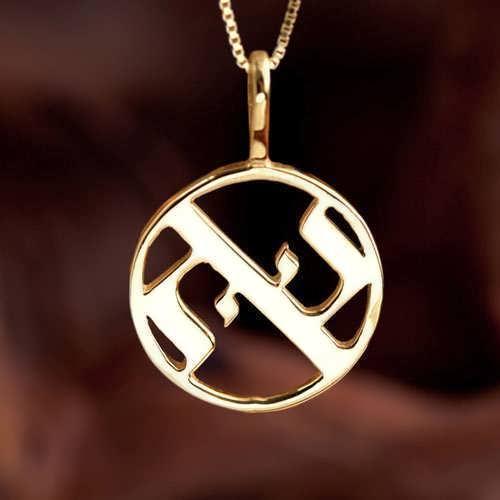 תליון סמל האהבה גדול זהב