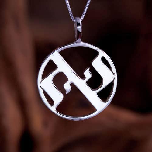 Кулон «Ахава» (Любовь), серебро, большой