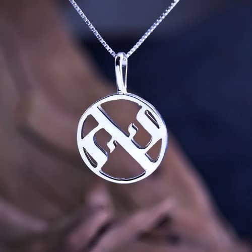 "Кулон ""Ахава"" (Любовь), серебро, маленький"