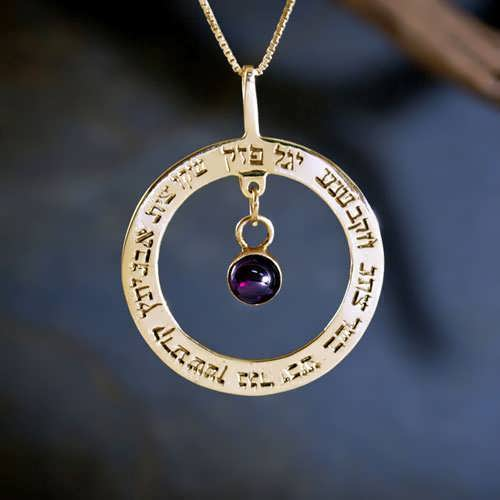 Ana Becoach Circle Pendant Gold with Amethyst