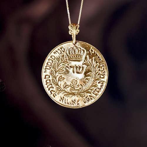 Ben Porat Talisman Gold