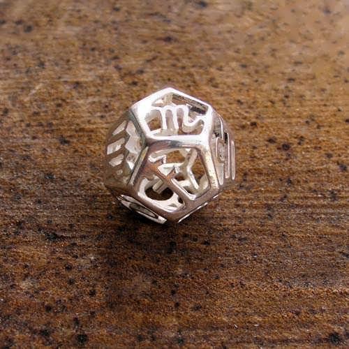 Cosmic Zodiac Pendant Silver