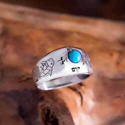 Destiny Ring Silver with Turquoise