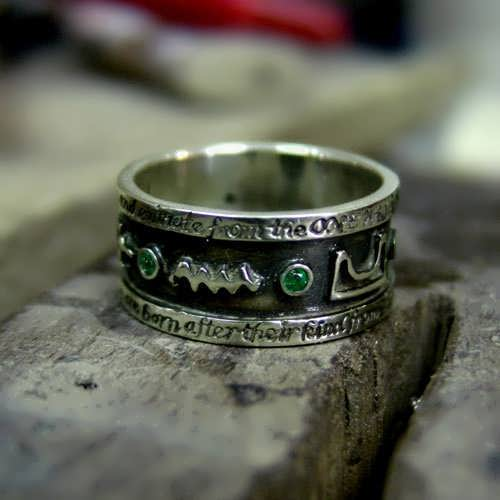 Emerald Tablet  Mercury Ring Silver