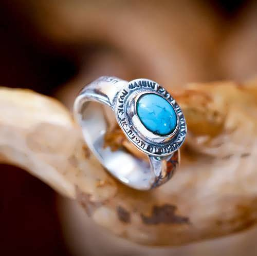 Four Winds Ring Silver with Turquoise