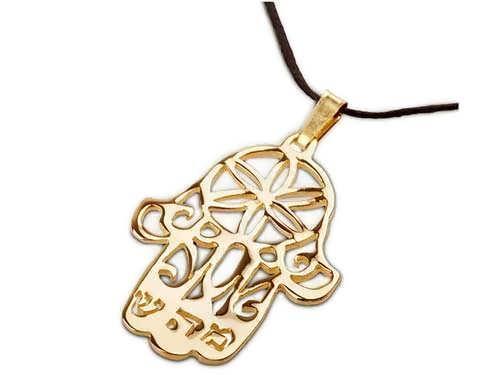 Hamsa MHSH Gold
